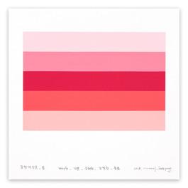 Emotional color chart 56 – Spring
