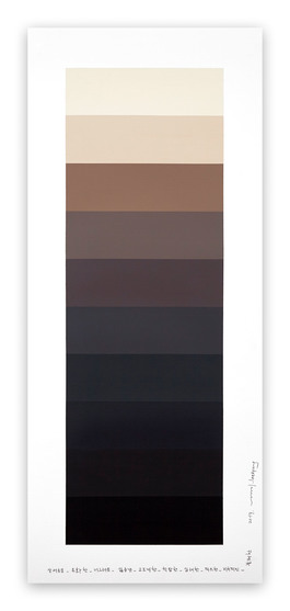 Emotional Color Chart 124