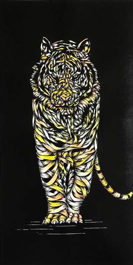 Tiger Threat Yellow