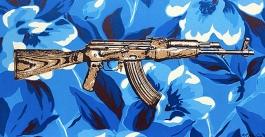 AK-47 Blue 94