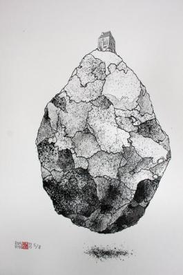 Caillou (Stone)