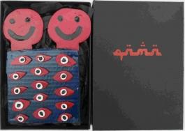 Boxset #2