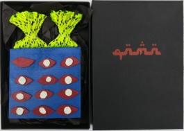 Boxset #21