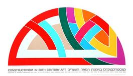 Protractor VI - Constructivism in 20th Century Art