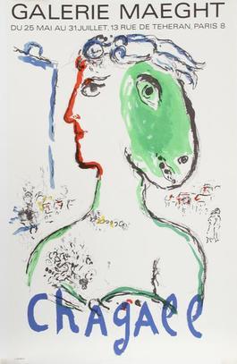 Galerie Maeght: The Artist as a Phoenix