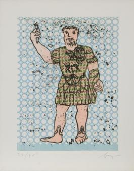 Sextus Varius Avitus Bassianus Heliogabalus