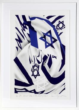 Israel Flag at the Speed of Light
