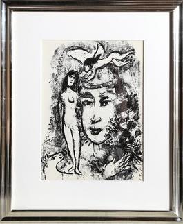 Le Clown Blanc from Derriere le Miroir
