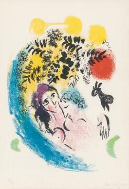 Les amoureux au soleil rouge (Lovers with Red Sun)