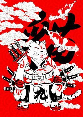 9 swords samuraicat