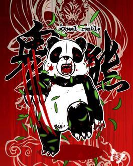 panda aku