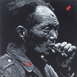 Chinese cigar smoker