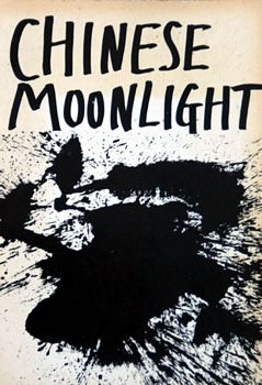 chinese moonlight