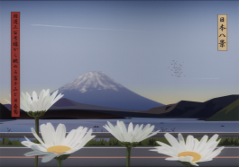 View of mount fuji with daisies from route 300