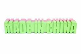 Made in China - pink & green