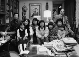 Hirose Family, Hiroshima