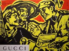 Great Criticism - Gucci