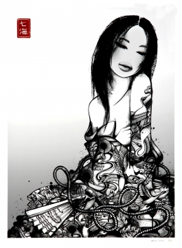 Geisha Yume