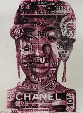 Chanel Girl 2008