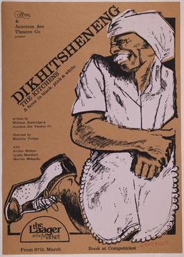Dikhitsheneng (The Kitchens)