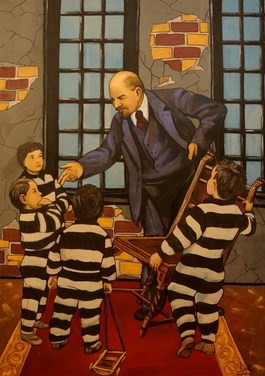 Lenin and Kids