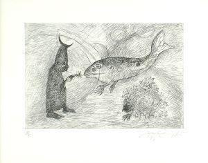 Leonora Carrington-Animal marino-1997
