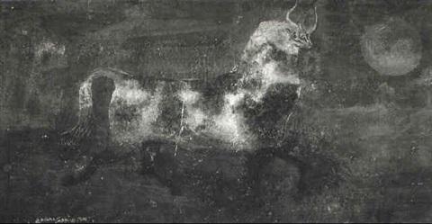 Leonora Carrington-The Fied cow of meath-1956