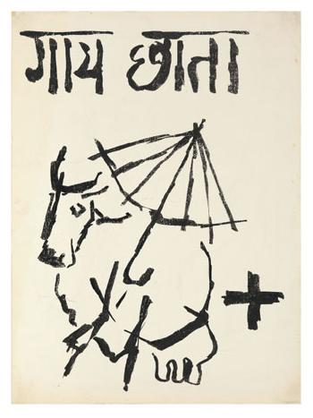 Maqbool Fida Husain-Cowumbrella Plus Lantern Minus-1967