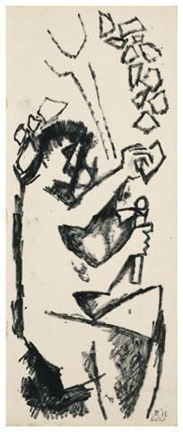 Maqbool Fida Husain-Untitled (A Group of Four Drawings)-1967