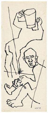 Maqbool Fida Husain-Untitled (A Group of Five Drawings)-1966