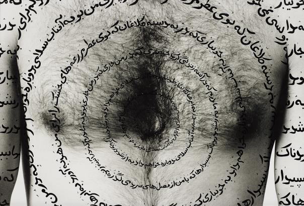 Shirin Neshat-Careless-1997