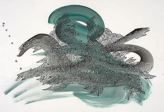 Kool Koor-Prism #1-2012