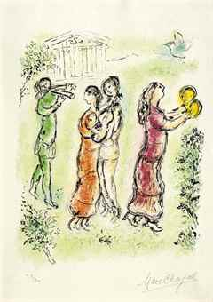 Marc Chagall-The Festival, From L'Odyssee-1975