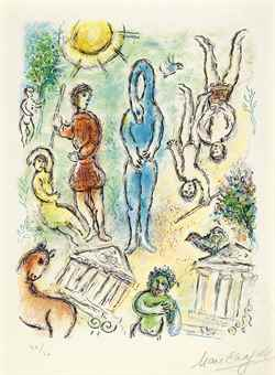 Marc Chagall-Aux Enfers, From L'Odyssee-1975