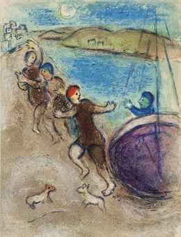 Marc Chagall-Les Jeunes Gens De Methymne, From Daphnis Et Chloe-1961