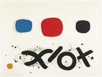 Adolph Gottlieb-Imaginary Landscape I-1971