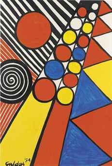 Alexander Calder-Ball Game-1978