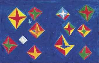 Nicola de Maria-E Un Bellisimo Giorno Con Tanti Disegni Insieme-1990