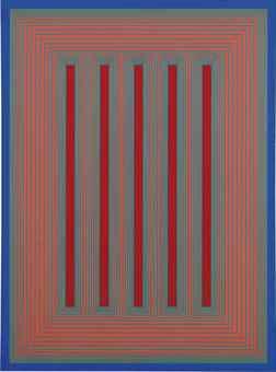 Richard Anuszkiewicz-Untitled (Temple Series)-1986