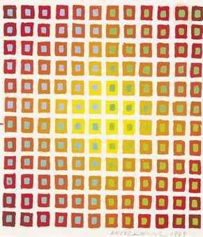 Richard Anuszkiewicz-Spectral Mosaic-1969
