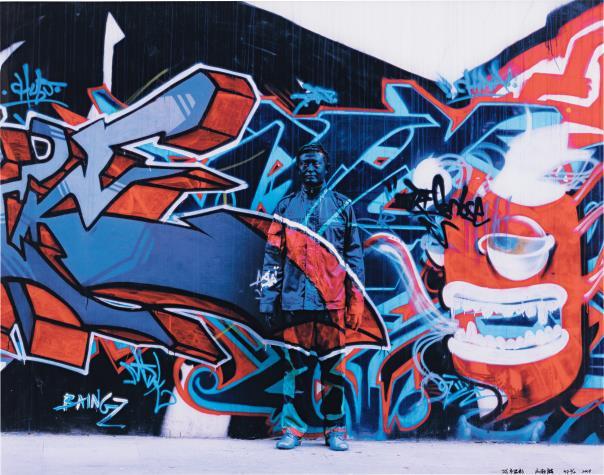 Liu Bolin-Hide In The City #69-2008