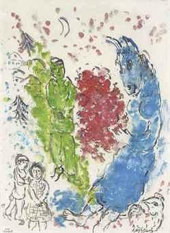 Marc Chagall-Metamorphose-1974