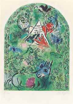 Charles Sorlier-After Marc Chagall By The Tribe Of Issachar, From: Twelve Maquettes Of Stained Glass Windows For Jerusalem-1964