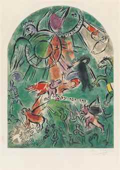 Charles Sorlier-After Marc Chagall By The Tribe Of Gad, From: Twelve Maquettes Of Stained Glass Windows For Jerusalem-1964