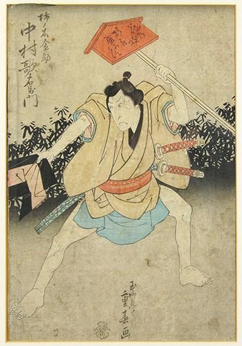 Artist Unknown - Samurai Warrior-