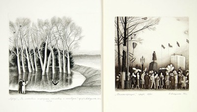 Viktor Kaulin-Collection of Five Etchings-