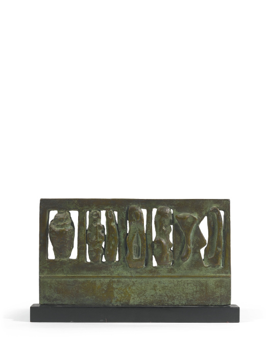Henry Moore-Time/Life Screen: Maquette No.2-1952