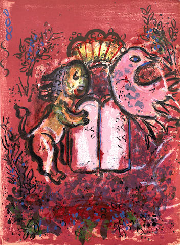 Marc Chagall-Jerusalem Windows (Frontispiece and The Candlestick)-1961