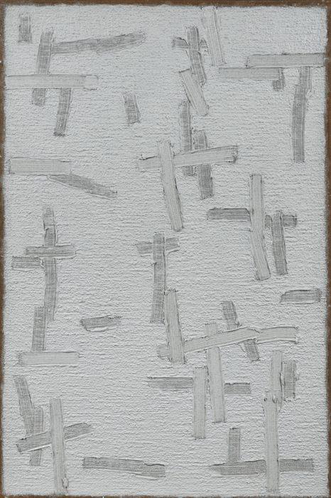 Ha Chonghyun-Conjunction 2000-1-4-2000