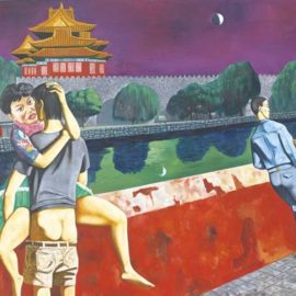Song Yonghong-Moat Around The Forbidden City-1994